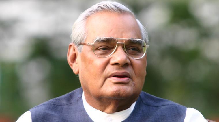 অটল বিহারী বাজপেয়ী