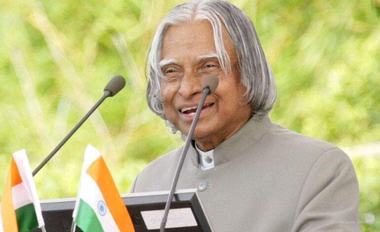 এ পি জে আবদুল কালাম এর আত্মজীবনী A. P. J. Abdul Kalam