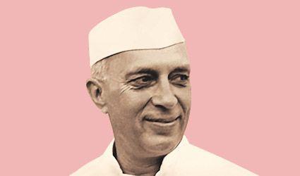 জওহরলাল নেহেরু এর আত্মজীবনী – Jawaharlal Nehru